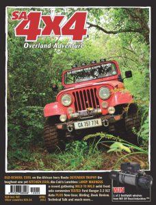 April 2012 Magazine Edition