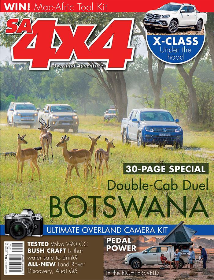 2017 September Magazine Cover